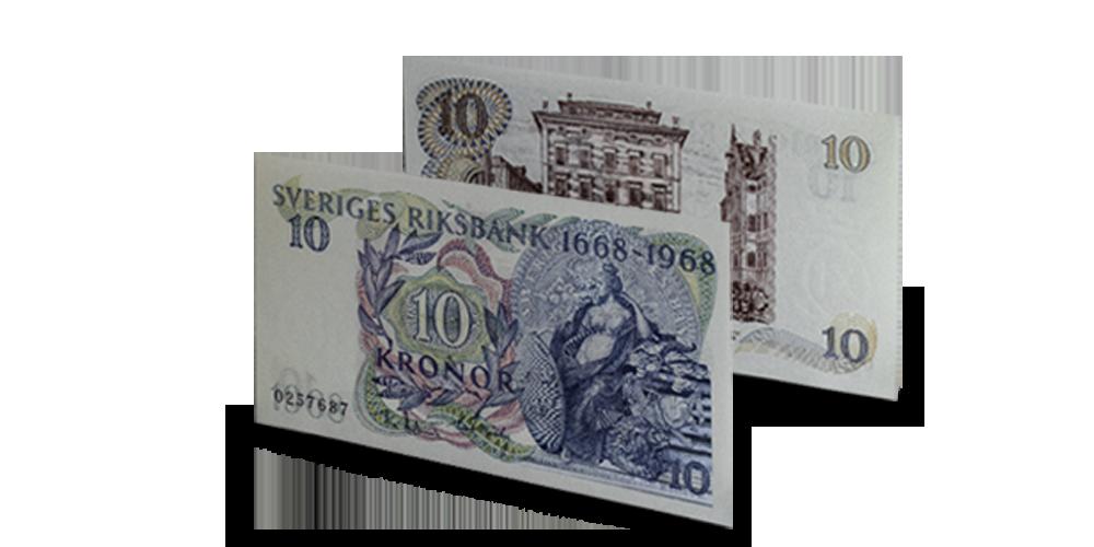 jubileumssedel riksbanken 300 år