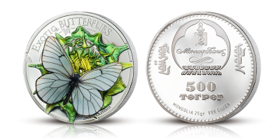 500 Togrog Silver Butterfly 2017