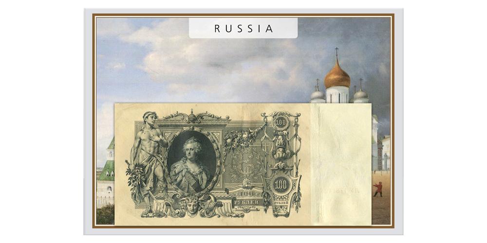 Katarina den Stora 100 Rbl sedel 1910  i folder