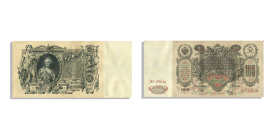 Catherine the Great 100 Rbl sedel 1910