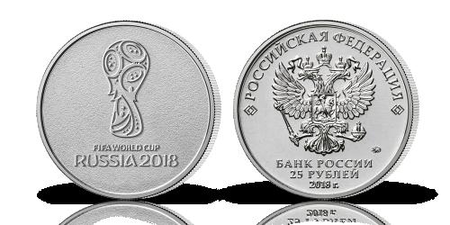 fifa_world_cup_2018_basematel_coin