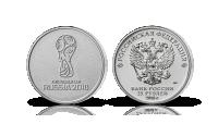 Officiellt FIFA-mynt i kopparnickel med ett nominelltvärde om 25 rubel