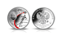 FIFA_silver_coin