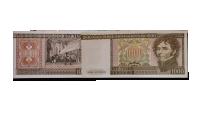 Karl XIV Johan folkkära 1000-kronorssedel från 1976-88