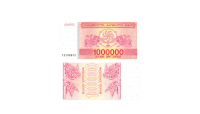 millionaires_club_banknote_02www