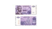 millionaires_club_banknote_03www