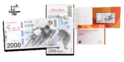 Pyeongchang 2018 Olympisk sedel / 2 000 Koreanska Won