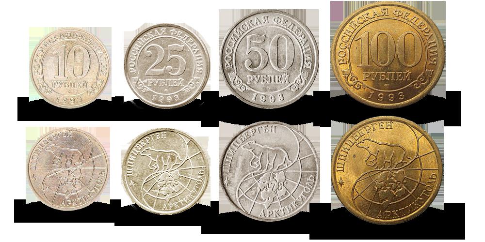 svalbard - 4 historiska ryska mynt