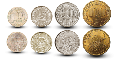 Mynthuset Sverige - Världens nordligaste mynt - Svalbard set