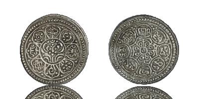 Tibet 1840-1930 Lucky coin folder
